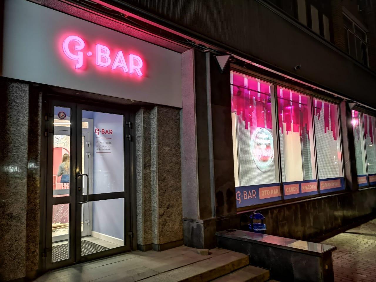 Мебель на заказ для салона красоты Gbar